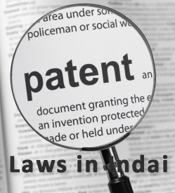 Section 3 Patents Act, 1970