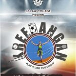 Kreedangan: ILS Law College National Inter-Law Sports Fest [Dec 21-24, Pune]: Registrations Open