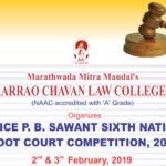Justice P.B.Sawant Sixth National Moot @ Shankarrao Chavan Law College, Pune [Feb 2-3]: Register by Jan 16