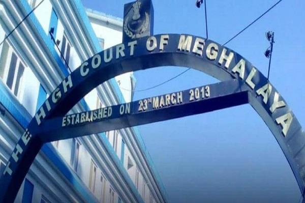 Delhi University Alumni Justice  Ajay Kumar Mittal  appointed as the Chief Justice of Meghalaya High Court
