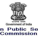 UPSC Law:  Company Prosecutor @ Ministry of Corporate Affairs, Delhi: Apply by July 11