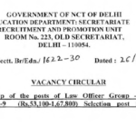 Law Officer (12 posts) - Education Department, Government of NCT of Delhi
