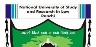SB Sinha Essay Competition