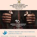 10th Justice P.N. Bhagwati International Moot on Human Rights at Bharati Vidyapeeth, Pune [March 21-22, 2020]: Register by Nov 30