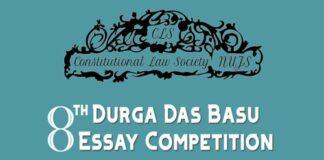 DD Basu NUJS Essay Competition 2020