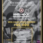 Hindu College(DU) 7th Hindu Mock Indian Parliament: 2020