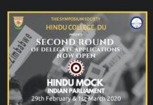 Hindu College(DU) 7th Hindu Mock Indian Parliament: 2020