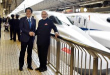 Supreme Court Bullet Train Land