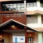 All India Moot Court Competition @ Kerala Law Academy Law College, Thiruvananthapuram: Register by Jan 23