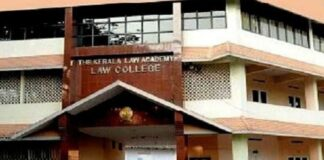 29th All India Moot Court Competition @ Kerala Law Academy Law College, Thiruvananthapuram 2020