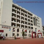 Conference on Public International Law at BVP, New Law College, Pune [March 21-22]: Submit by Feb 15