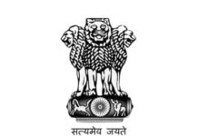 Legal Job: Assistant Prosecution Ocer Competitive Examination, Bihar 2019