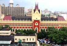 Lawyers Chambers Calcutta High Court