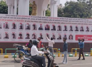 Hoardings displaying Anti-CAA riots accused: Allahabad High Court to deliver judgment at 2 pm tomorrow
