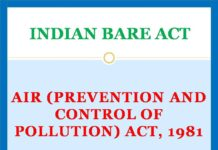 Air Act: Overview of the Air (Prevention and Control of Air Pollution) Act 1981