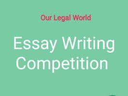 1st Shamnad Basheer Essay Competition on IPR Law by SpicyIP ADR Blog