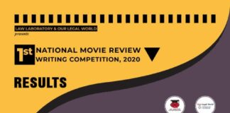 Result: Law Laboratory & Our Legal World are proud to declare the result of 1st NATIONAL MOVIE REVIEW WRITING COMPETITION, 2020.