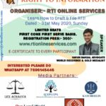 Online Workshop on RTI (Right To Information) by RTI ONLINE SERVICES