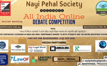 Nayi Pehel IMS Noida, Online Debate Competition: Register Now