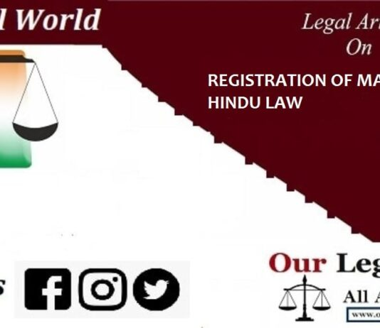 REGISTRATION OF MARRIAGE UNDER HINDU LAW