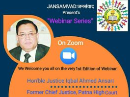 Webinar on Extradition Law Vs. COVID-19: A Global Challenge by JanSamvad Justice Iqbal Ahmed Ansari