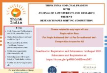 RESEARCH PAPER WRITING COMPETITION BY THINK INDIA