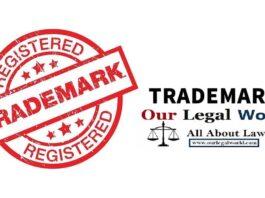 Doctrine of Deceptive Similarity under Trademark