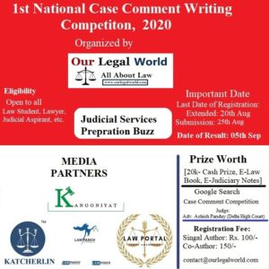 Case Comment Writing Competition
