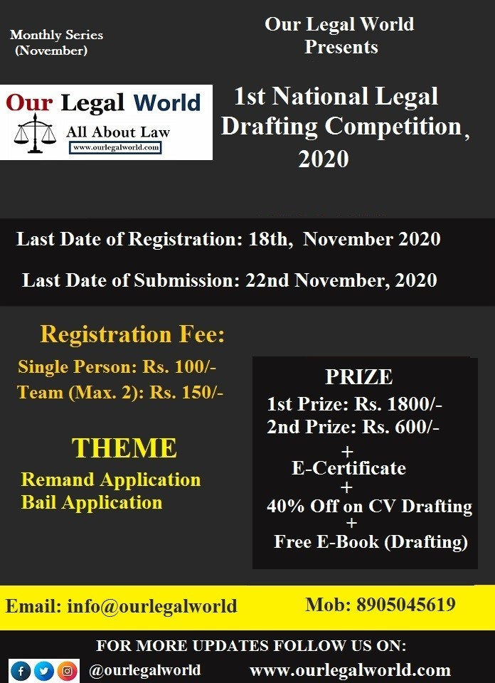 National Legal Drafting Competition by Our Legal World Remand Bail Application
