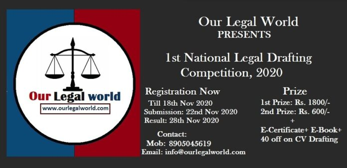 Legal Drafting Competition Our Legal World Bail, Remand Application 2020