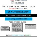 National Quiz Competition by Our Legal World [Prize Worth 30k] Register by 25th Nov