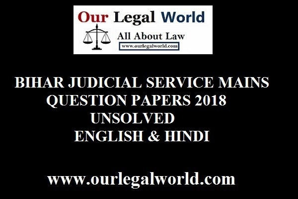 BIHAR JUDICIAL SERVICE MAINS PAPERS 2018 both language